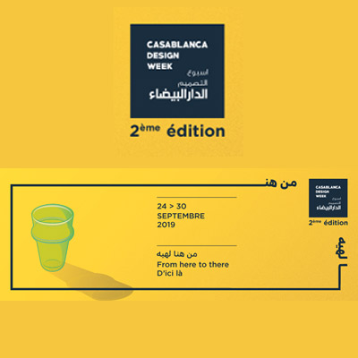 CASABLANCA DESIGN WEEK <br /> 2ÈME ÉDITION