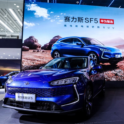 HUAWEI AUTOMOBILE <br />SERES SF5
