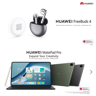 HUAWEI <br />« SUPER DEVICE »